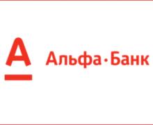 Альфа-Банк, Имена, благотворительность, Ангел, БАС