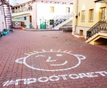 #Простодети: художники поддержали акцию в день защиты детей в Минске