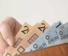 Доходы, население, Беларусь, создадут, база, «супербаза», физические, лица, физлица, налоговая, служба, орган, 2023, работники, заработок, налог, налоговый