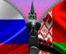 Беларусь и Россия, интеграция, Союзное государства, отчет правительства России за год, отчет Медведева, Лукашенко, Медведев
