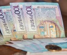 Министерство труда и социальной защиты, индексация доходов, зарплаты ноябрь, инфляция