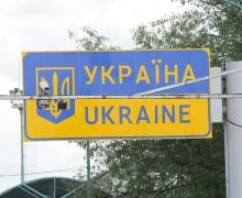 украина, военное положение, запрет на въезд россия в Украину, МВД, СНБУ