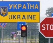 украина, границы, въезд иностранных граждан в Украину, граница, Беларусь, Зеленский