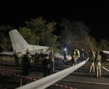 Авиакатастрофа под Харьковом: погибло 26 человек