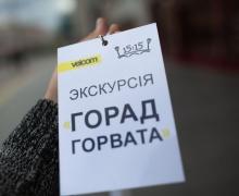 Бесплатные экскурсии по книге «Радзіва прудок» в Минске
