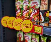 Популярный универсам на Маяковского превратили в крупный супермаркет