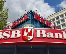 БСБ Банк