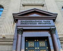 Ставка рефинансирования повышается в Беларуси