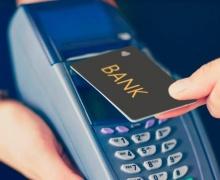 Выгодный торговый эквайринг для малого и среднего бизнеса от Paritetbank