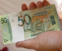 доходы, Беларусь, реальные располагаемые денежные доходы белорусов в январе-сентябре, Белстат