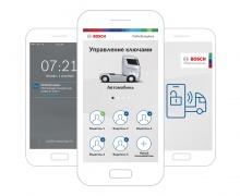 Новое приложение от Bosch заставит вас забыть о тех временах, когда вы использовали ключ, чтобы открыть свой автомобиль