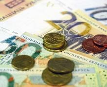 зарплаты бюджетников, беларусь, зарплаты бюджетников с 1 января 2020, минтруда и соцзащиты, зарплаты, тарифы