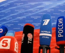 G7, борьба с российской пропагандой, Доминик Рааб, Большая семерка, россия
