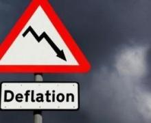 инфляция, дефляция, Беларусь, Белстат, Национальный статистический комитет, индекс потребительских цен, нацбанк, НББ, Дмитрий Мурин