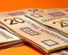 Организации и ИП задолжали 11 млн рублей в бюджет ФСЗН
