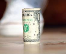 Компенсация за налоговый маневр