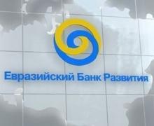 ЕАБР, риски, экономика, статистика, кризис, пандемия, падение, Беларусь, ставка рефинансирования
