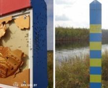 Госпогранслужба Украины прокомментировала обстрел знака на границе с Беларусью