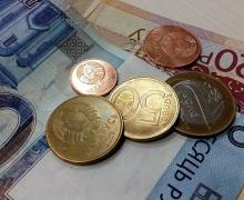 Белорусские рубли