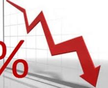 ставка рефинансирования, снижение ставки рефинансирования, Беларусь,  Национальный банк