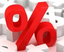 нацбанк, расширенное заседание, инфляция