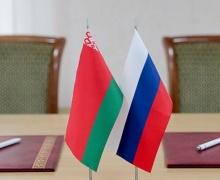 Единые отраслевые рынки и унифицированное законодательство: подробности интеграции РФ и Беларуси