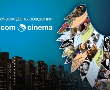 velcom cinema, velcom, Silver Screen, Татьяна Позняк, кино, афиша, Минск, Елена Бычкова
