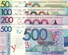 Беларусь, Нацбанк, новые деньги, обновленные купюры, деноминация