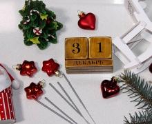 31 декабря в Беларуси рабочий день