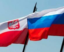 Россия объявила 5 польских дипломатов персонами нон грата