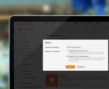 Одноклассники открыли возможность запускать в группах мини-приложения экосистемы VK