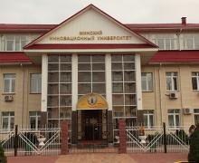 В Минске бастуют студенты МИУ, забастовка, студенты, Минский инновационный университет