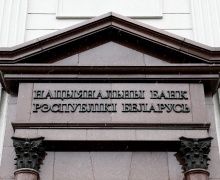 Ставка рефинансирования в Беларуси повышена до 9,25%
