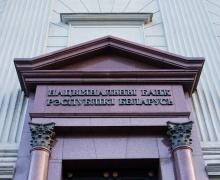Нацбанк не принял решение по ставке рефинансирования