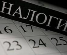 В Беларуси хотят повысить налоги для компенсации убытков из-за COVID-19