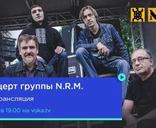 Акустические хиты и чат с музыкантами: на VOKA состоится бесплатный онлайн-концерт N.R.M.