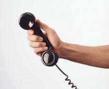 Тарифы на звонки