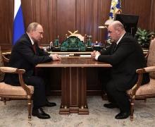 Путин назвал кандидатуру на пост премьера РФ