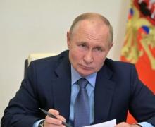 Путин объявил коронавирусные каникулы с 30 октября по 7 ноября