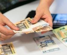 Комиссия за платежи