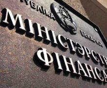 Министерство финансов Беларуси