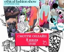 У прамым эфіры VOKA адбудзецца модны паказ Ethical Fashion Show#3