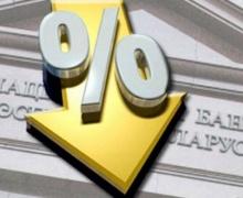 Ставка рефинансирования снова снижается в Беларуси