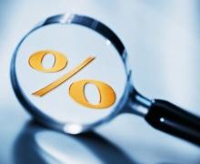 С 15 марта Нацбанк снижает ставку рефинансирования на 1%