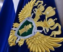 Путин меняет главного прокурора страны