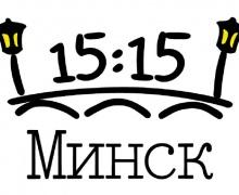 международная туристическая франшиза «Туры в 15:15»