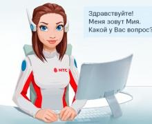 МТС расширил возможности виртуального консультанта Мии