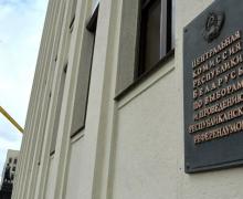 Документы Лукашенко поступили в ЦИК