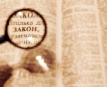 обращение адвокатов, закон, право, юристы, выборы в Беларуси