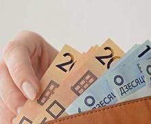 зарплата, Беларусь, средняя зарплата в Беларуси, май, Белстат,